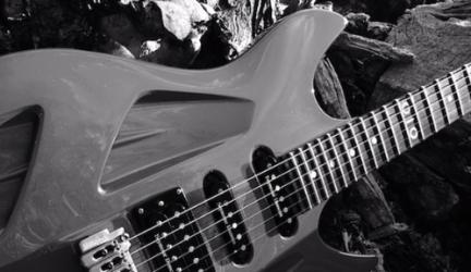 kostenloses gitarrenlehrer verzeichnis finde deinen gitarrenlehrer. Black Bedroom Furniture Sets. Home Design Ideas